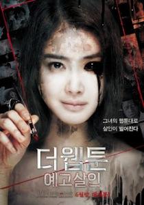 Killer Toon (2013) poster